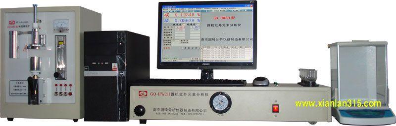 金属材料分析仪,钢铁多元素分析仪金尊娱乐平台图片展示