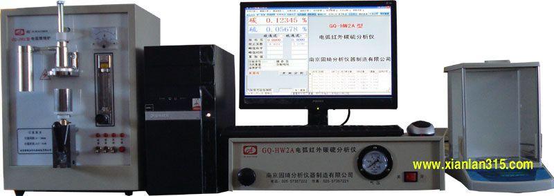 钢丝化学成分分析仪,碳硫高速分析仪产品图片展示