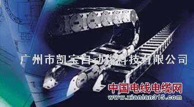 韩国KODUCT电缆拖链金尊娱乐平台图片展示