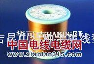 华可吉HAKUGEI 超高张力漆包线(铜镁合金漆包线)产品图片展示