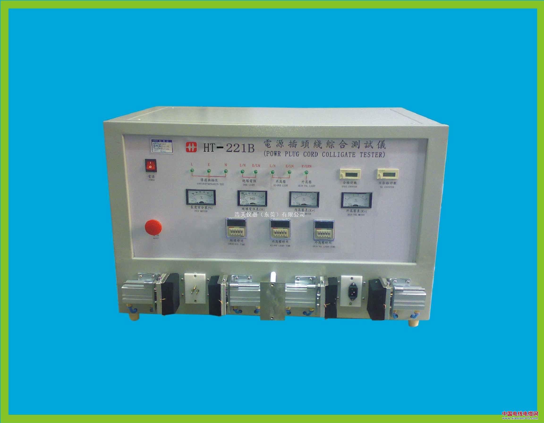 单双头大电流插头线综合测试仪产品图片展示