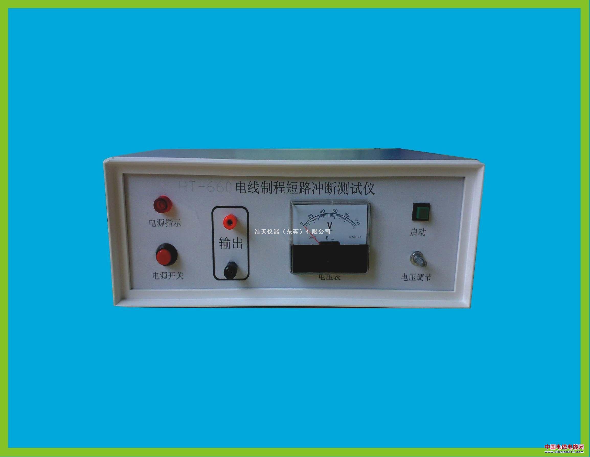 电线制程短路冲断测试仪产品图片展示