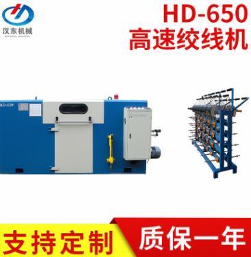 HD-650高速绞线绕线机 电线易胜博ysb88手机版绞线机产品图片展示