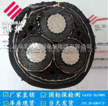 铝芯高压电力电缆YJV 150平方国标 -宏亮电缆厂家直销-北京金尊娱乐平台图片展示