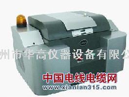 Ux-230系列,RoHS无卤环保检测仪,华唯产品图片展示