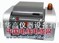 供应Ux-210,X荧光光谱仪,XRF检测仪,华唯ROHS检测仪产品图片展示