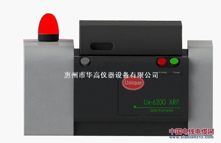 Ux-6200,贵金属分析仪,重金属分析仪,元素分析仪,华唯,惠州重金属分析仪,惠州ROHS检测仪产品图片展示