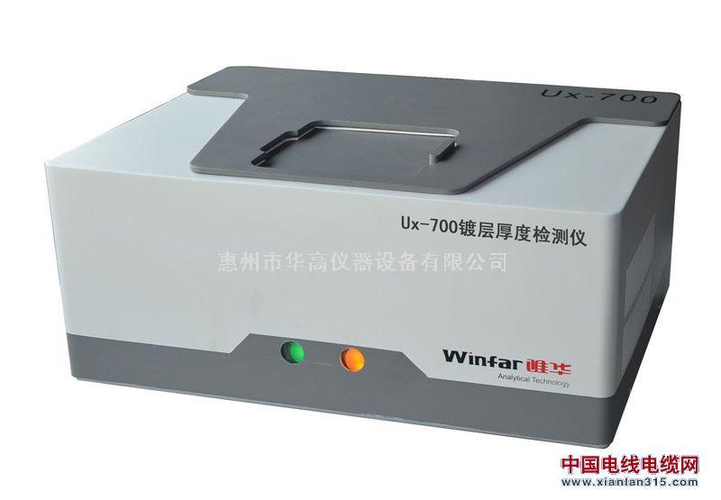 UX-700镀层厚度检测仪华唯,镀层测厚检测仪,无损检测仪,无损检测分析仪,无损检测分析仪厂家产品图片展示