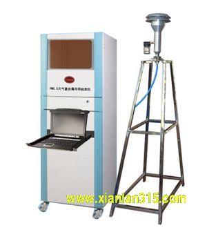重金属在线精密分析仪产品图片展示