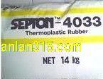 供应台湾李长荣9550台湾李长荣9551-SEBS塑胶原料产品图片展示