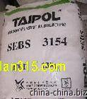 供应SEBS塑胶原料-中石化巴陵YH-503中石化巴陵 YH-501产品图片展示