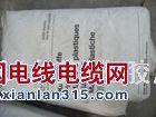 30%玻纤增强PA6 B3WG6德国巴斯夫产品图片展示