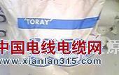 PA6 CM1001G-20价格,日本东丽CM1001G-20,20%增强PA6 CM1001G-2金尊娱乐平台图片展示