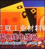 电木板(SD-100H)产品图片展示