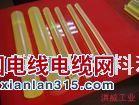 PVDF 又名;钢氟龙、聚偏二氟乙烯产品图片展示