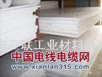 台湾进口尼龙板产品图片展示