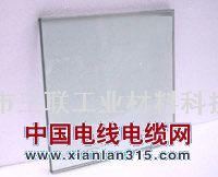 防静电有机玻璃板(防静电亚克力板)金尊娱乐平台图片展示