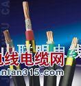 耐火电缆金尊娱乐平台图片展示