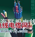 易胜博ysb88手机版产品图片展示