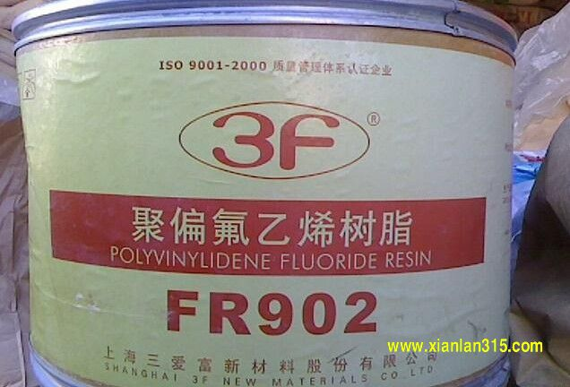 聚偏氟乙烯PVDF氟树脂 上海三爱富FR901铁氟龙原料金尊娱乐平台图片展示