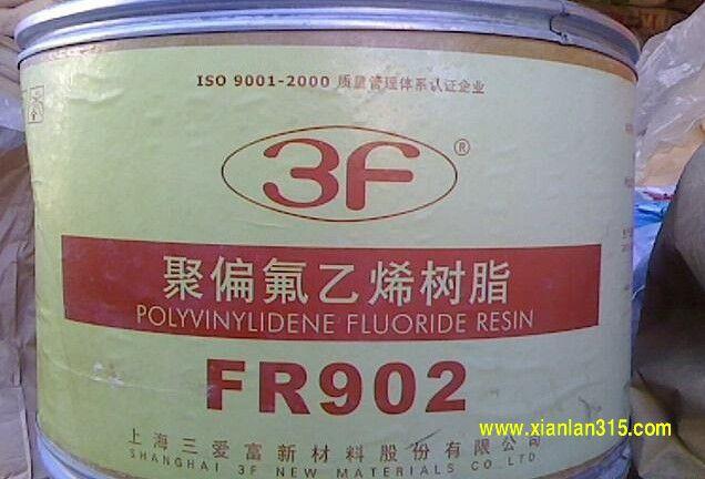 聚偏氟乙烯PVDF氟树脂 上海三爱富(F26)FR904 铁氟龙原料金尊娱乐平台图片展示