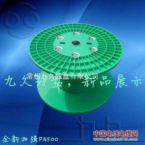 供应易胜博ysb88手机版线盘产品图片展示