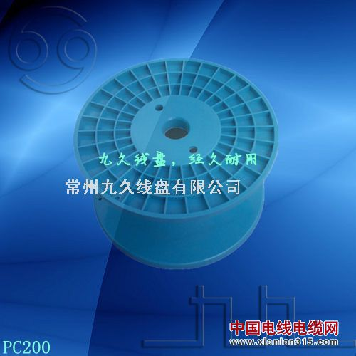 漆包线线盘-易胜博ysb88手机版线盘产品图片展示