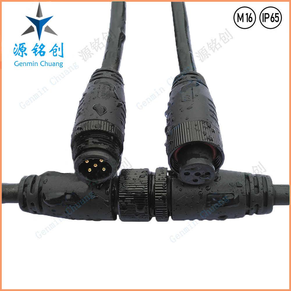 M16金属螺帽五芯公母对接防水连接器/LED路灯防水线/尼龙防水接头产品图片展示