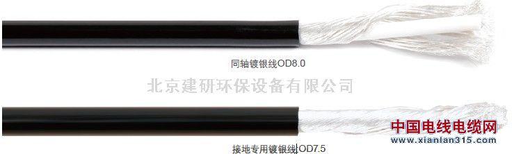 慢走丝线切割专用高频镀银线产品图片展示