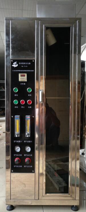 江苏省单根电线易胜博ysb88手机版垂直燃烧试验机厂家型号产品图片展示
