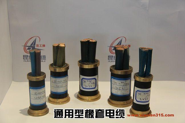 通用型橡套易胜博ysb88手机版产品图片展示