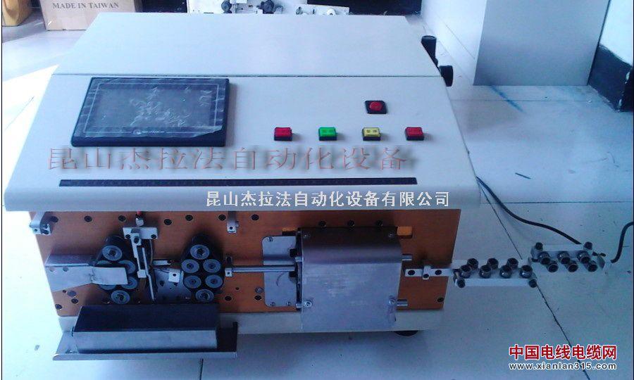 全自动同轴剥线机,信号线剥皮机,网线剥线机,多层电线剥线机产品图片展示