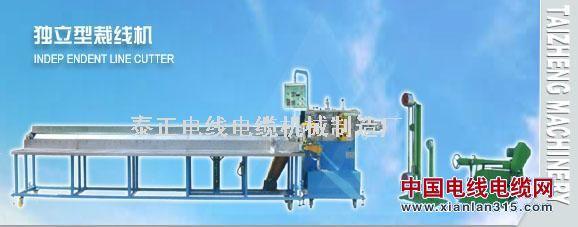 裁线机产品图片展示