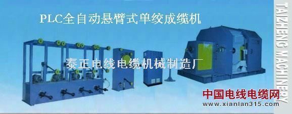 成缆机产品图片展示
