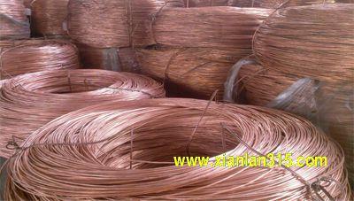 低氧铜杆产品图片展示