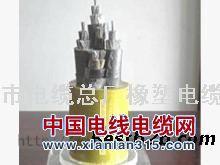 YJLV铝芯高压电力uedbet赫塔菲官网(1万伏)产品图片展示