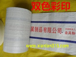 可彩印 缠绕卷电线易胜博ysb88手机版蛇皮包装布卷、布条产品图片展示