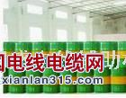 铜包钢拉丝油产品图片展示
