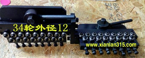 0.2—0.5mm钢丝绳校直器金尊娱乐平台图片展示