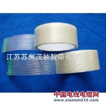 纤维胶带厂 印字玻璃纤维胶带厂家直销产品图片展示