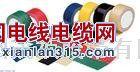 布基双面胶带 南通上海布基单面胶带产品图片展示