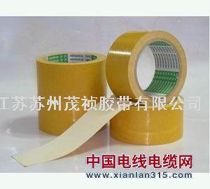 透明双面布基胶带(透明胶乳白胶)生产厂母卷批发产品图片展示