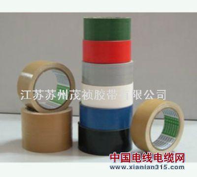 银灰色布基胶带 (红色绿色)厂家直销产品图片展示