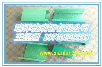 玻璃钢桥架,槽式桥架,易胜博ysb88手机版桥架,防腐蚀桥架产品图片展示