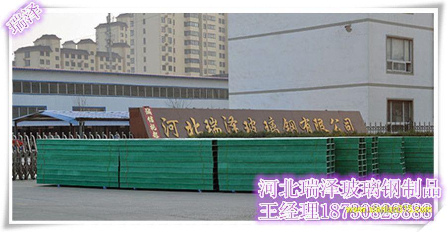 玻璃钢槽式桥架产品图片展示