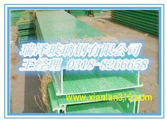 玻璃钢桥架,防火桥架产品图片展示
