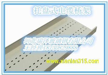 玻璃钢桥架,托盘式易胜博ysb88手机版桥架产品图片展示
