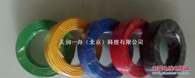RV1.5北京电线易胜博ysb88手机版厂家、国标、价格优惠产品图片展示