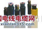橡套uedbet赫塔菲官网-上海起帆产品图片展示