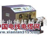 剥线机产品图片展示